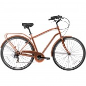 "bicicleta gama 26"" city commuter copper gm2620cop"