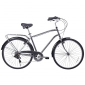 "bici. 26"" ** gama ** city commuter nickel gm2620nic"