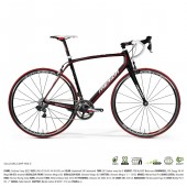 Bicicleta Merida scultura comp 905-e ruta black/ud carbon (red) s