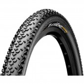 neumatico continental race king 2.3 29 x 2.00 bk/bk foldable 50-622 (0150307)